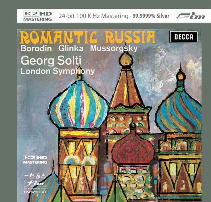 Romantic Russia image